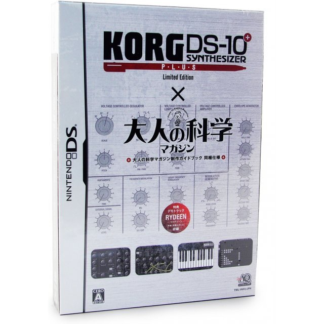 KORG DS-10 Plus [Limited Edition]