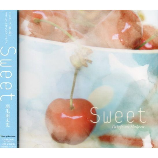 Aoihana Original Soundtrack Sweet