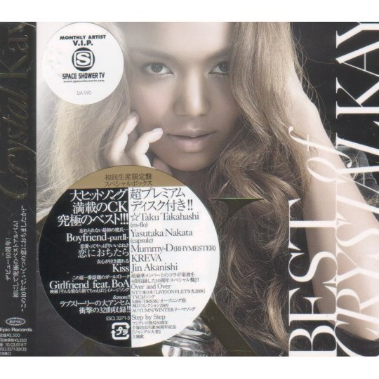 Best Of Crystal Kay [Limited Edition]