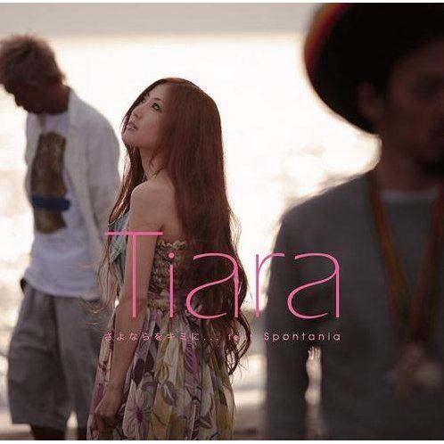 肩の出たワンピース姿で遠くを見つめる歌手活動中のティアラ
