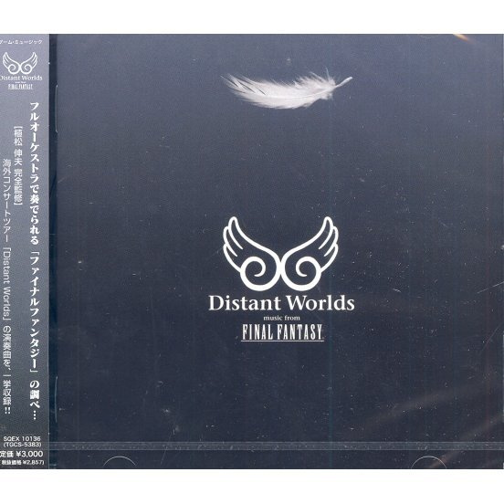 Distant Worlds Music From Final Fantasy [Cracked CD Case]