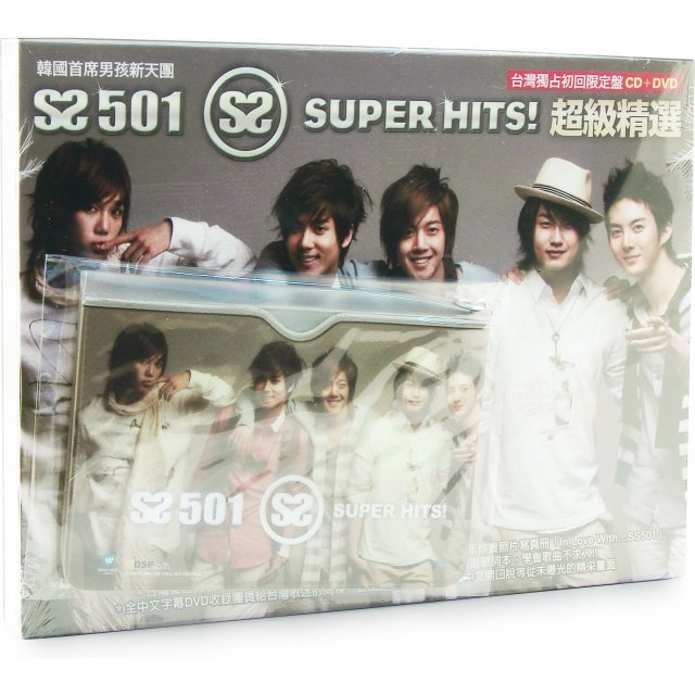 SS501 - Super Hits! [Deluxe Edition CD+DVD]