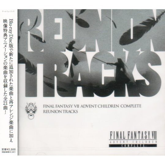 Final Fantasy VII Advent Children Complete Reunion Tracks