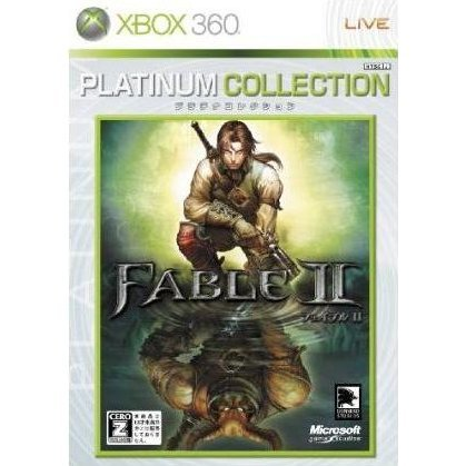 Fable II (Platinum Collection)