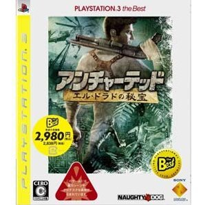 Uncharted: Drake's Fortune / Uncharted: El Dorado no Hihou (PlayStation3 the Best)