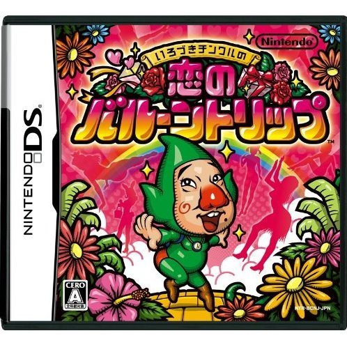 Irodzuki Tingle no Koi no Balloon Trip