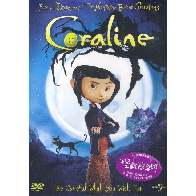 Coraline 2 return of the other mother release date in Brisbane