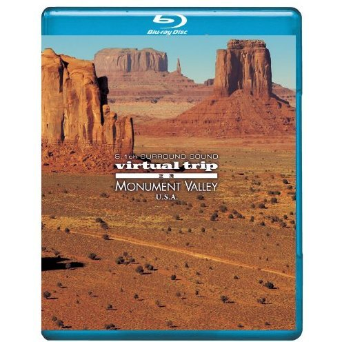 Virtual Trip Kustsu Monument Valley U.S.A.