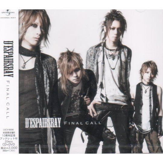 Final Call [CD+DVD Limited Edition Type B]