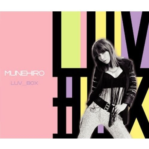 Luv Box [Limited Edition]