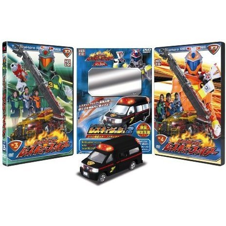 Tomica Hero Rescue Fire Vol.3 & 4 + Rescue Tomica Series Dash 2 [Limited Edition]