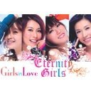 Girls In Love [CD+DVD]
