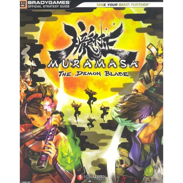 Muramasa: The Demon Blade Official Strategy Guide