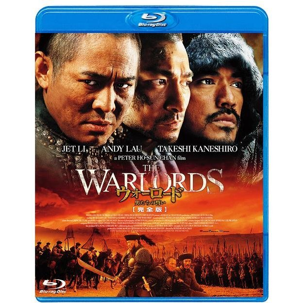 The Warlords Complete Version Collector's Edition [Limited Edition]
