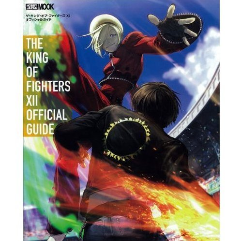 The King of Fighters XII Official Guide