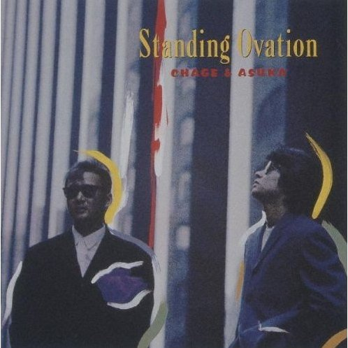 Standing Ovation [Mini LP Limited Edition]