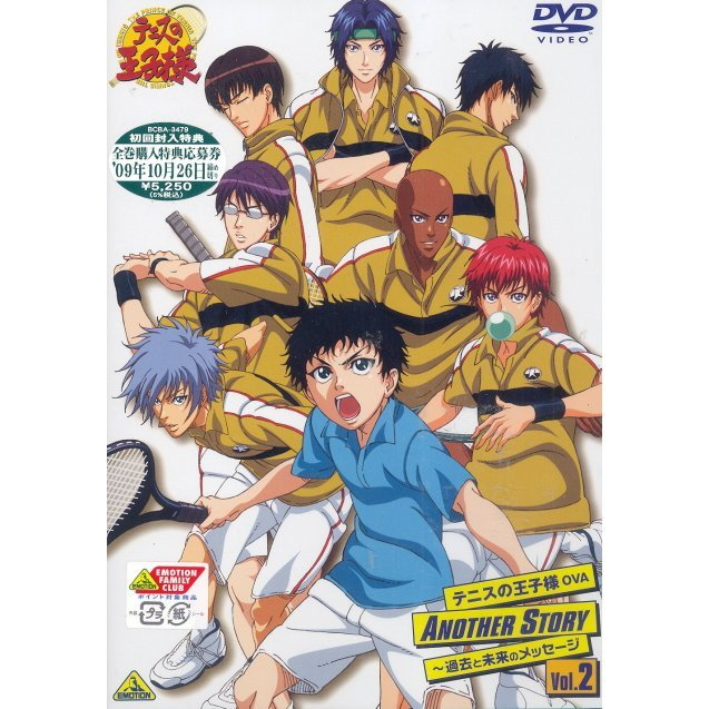The Prince of Tennis OVA Another Story - Kako to Mirai No Message Vol.2