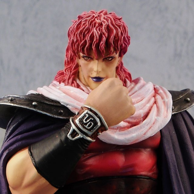 Fist of The North Star South Star Bust Collection Vol.2 Pre-Painted Polystone Statue: Juda