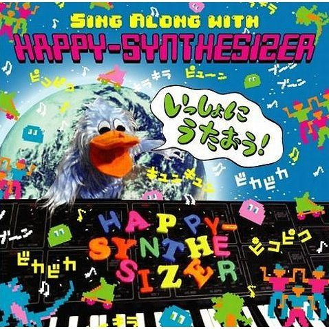 Sing Along With Happy Synthesizer
