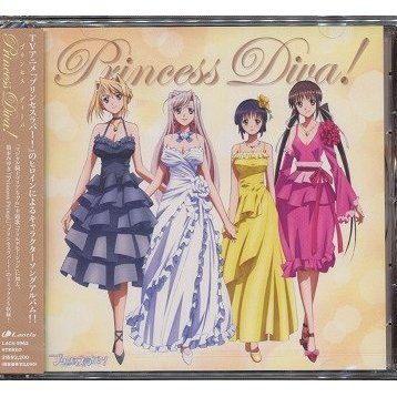 Princess Lover Character Song Album