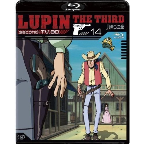 Lupin The Third Second TV. BD 14