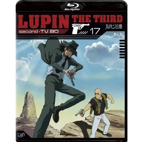 Lupin The Third Second TV. BD 17