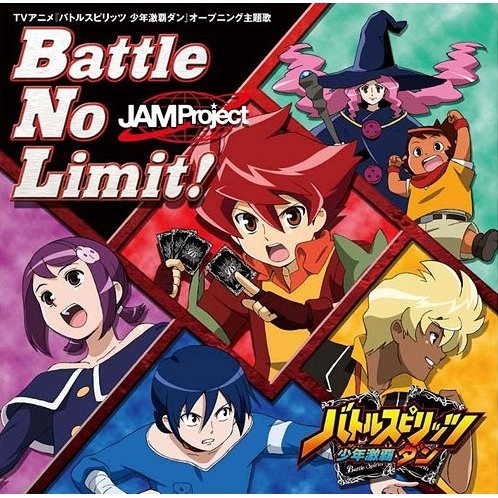Battle No Limit