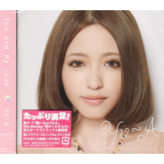 You Are My Love [CD+DVD Limited Edition]