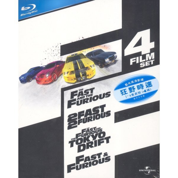 Fast And Furious [1-4 Boxset]