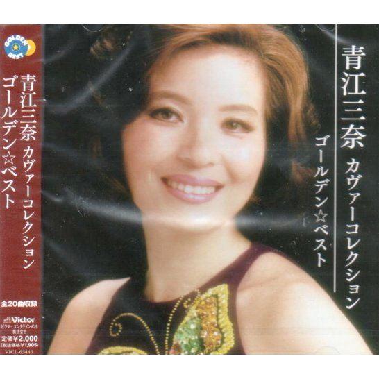 Mina Aoe net worth
