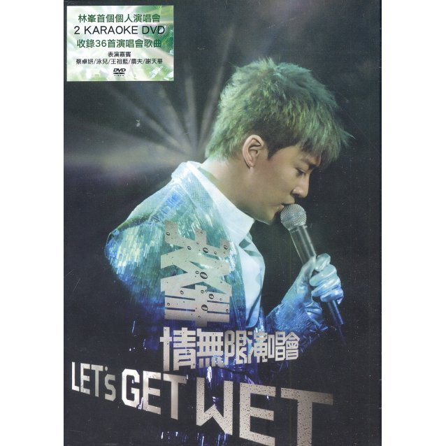 Let's Get Wet Live Karaoke [2DVD]