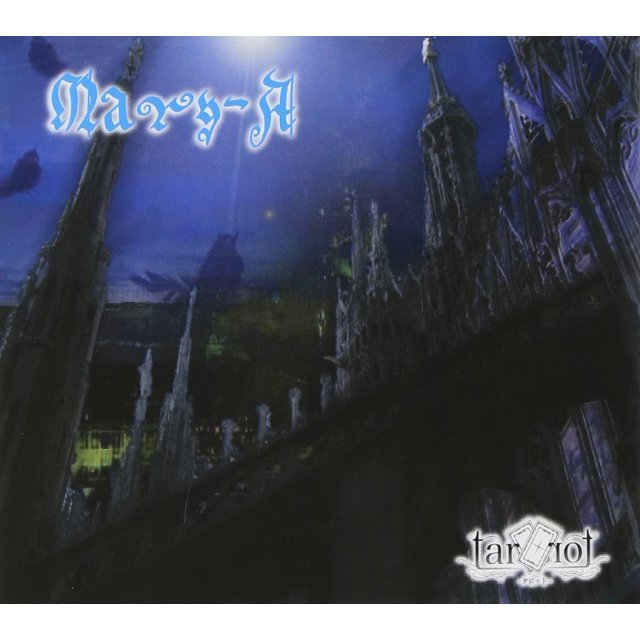 Mary-a [Limited Edition]