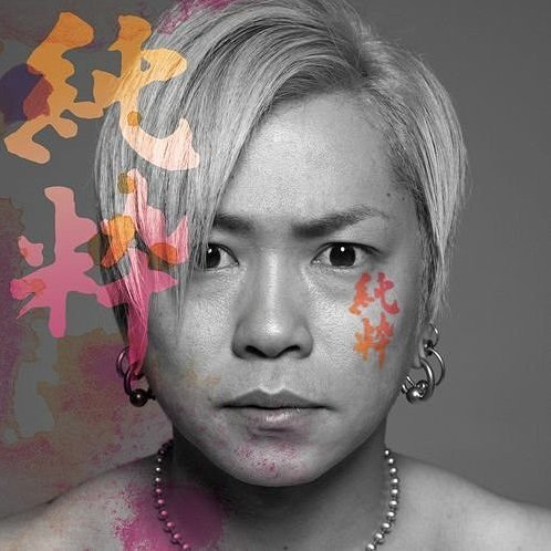Junsui [CD+DVD Limited Edition]