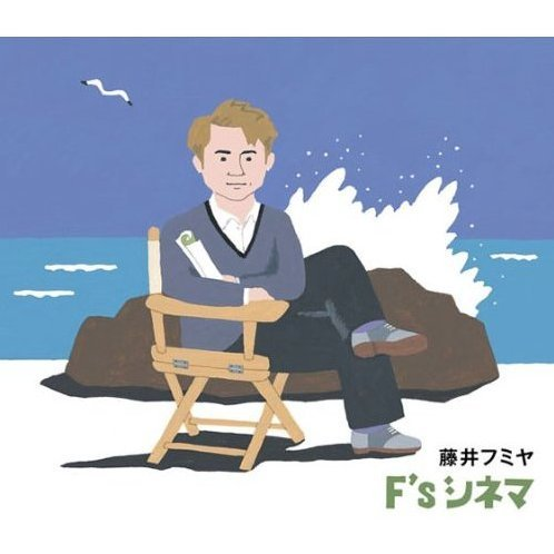 F's Cinema [CD+DVD Limited Edition]