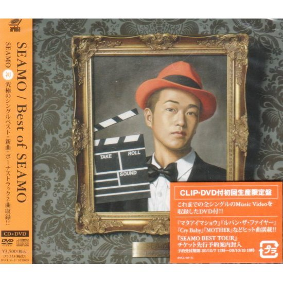 Best Of Seamo [CD+DVD Limited Edition Type A]