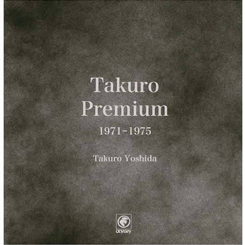 Takuro Premium 1971-1975 [Mini LP+Blu-spec CD Limited Edition]