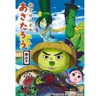 Negibozu No Asataro Vol.10