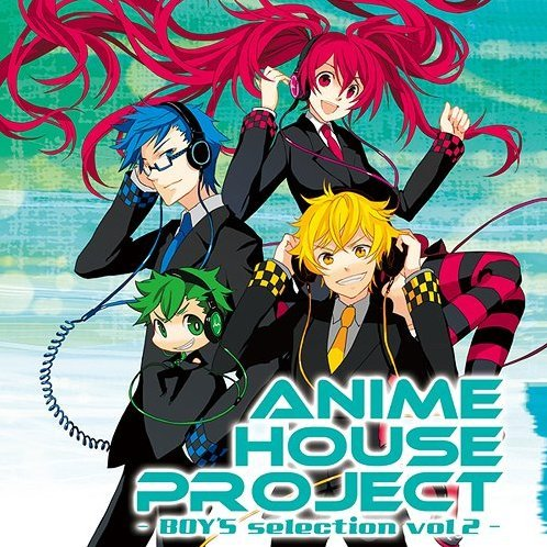 House Project - Boy's Selection Vol.2