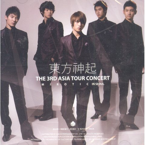 The 3rd Asia Tour Concert - Mirotic In Seoul [2CD]