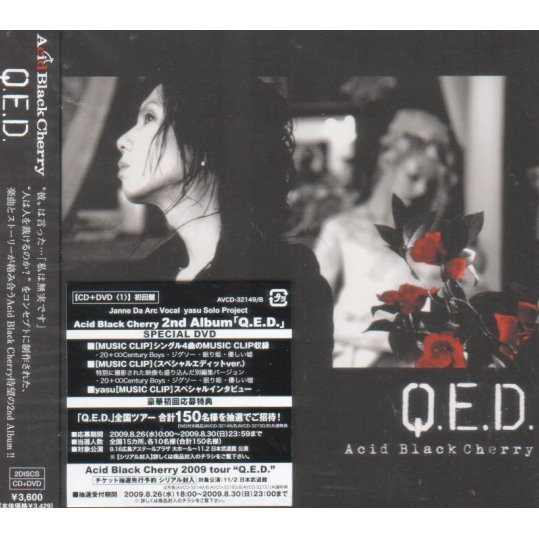Q.E.D. [CD+DVD Jacket A]