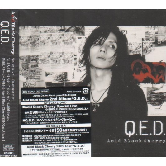 Q.E.D. [CD+DVD Jacket B]