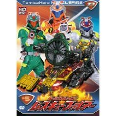 Tomica Hero Rescue Fire Vol.5