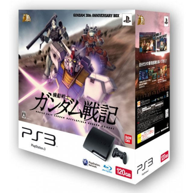 PlayStation3 Slim Console - Gundam 30th Anniversary Box (HDD 120GB Model) - 110V