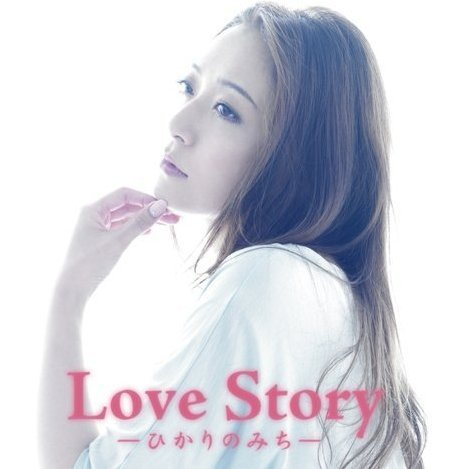 Love Story - Ginza Collection