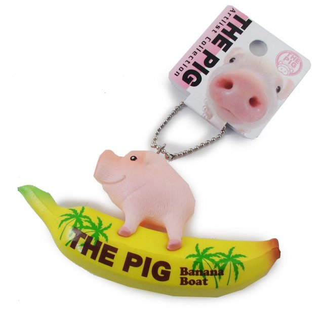 Artlist Collection The Pig Key Chain: The Pig Banana Boat