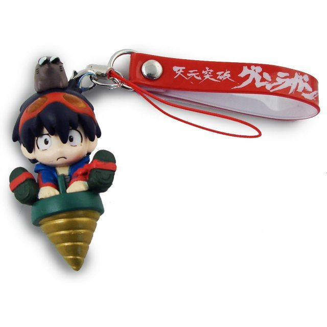 Eye Up Gurren Lagann Mini Gurren Team Strap Figure: Simon with Drill