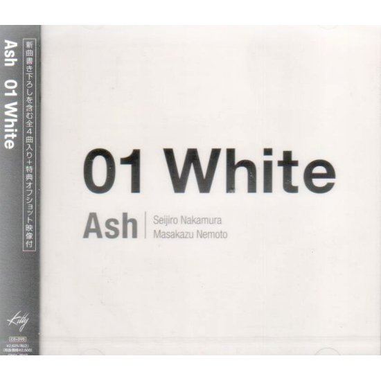 01 White [CD+DVD]
