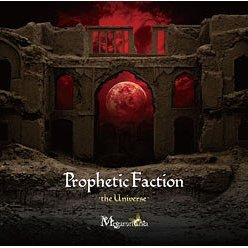 Prophetic Faction - The Universe [CD+DVD Limited Edition Type A]