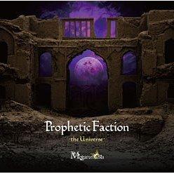 Prophetic Faction - The Universe [Limited Edition Type B]