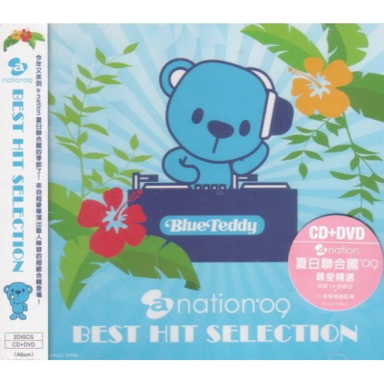 A-Nation'09 Best Hit Selection [CD+DVD]